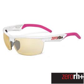ZERORH 環法 安全防爆變色鏡片太陽眼鏡~可調整式鼻墊、全天候鏡片~變色款 RADIU