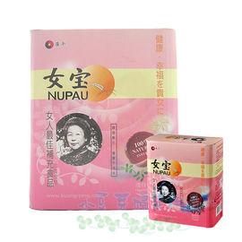 廣平 莊淑旂博士 女寶~月子餐~買3盒送Aprica 紙巾或折抵其它 ~
