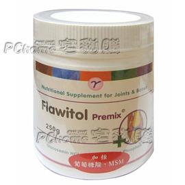 ~Flawitol Premix關節鈣骨益粉劑補充鈣質保健關節雙效保養品