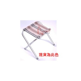 DJ6716無靠背鋁合金折合椅0.4kg(網狀透氣特斯林布)
