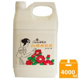 ~白雪~香乳皂洗手乳~容量:4000ml;含高貴珍珠粉末~  桶