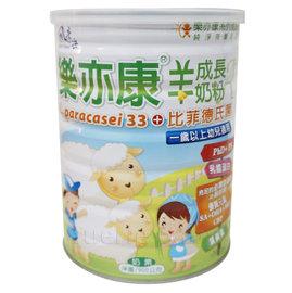 樂亦康A+成長羊奶粉900g