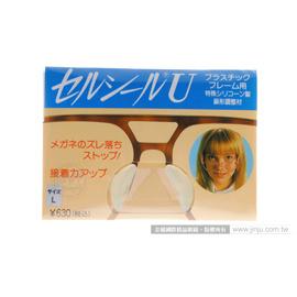 【金橘眼鏡】日本原裝進口矽膠鼻墊貼(L / M)