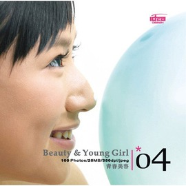 ~軟體採Go網~IDEA意念圖庫 東東方美妍系列^(04^)青春美容~廣告 素材 選擇~
