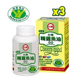 ~台糖生技~台糖青邁^( 魚油DHA、EPA^) x3瓶^(100粒 瓶^) 健康食品 ^