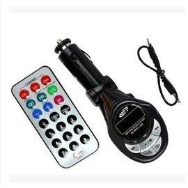 [有音源孔] 汽車用MP3 播放器 車用FM發射器 (有傳輸線,可連接CD/MD/WALKMAN)  **特價中**  [CMP-00002]