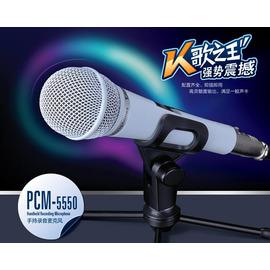 Takstar PCM~5550 K歌之王.高靈敏度.附角架