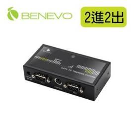 BENEVO 2進2出 VGA影音切換分配器 BVAS202