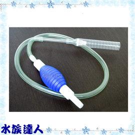 【水族達人】【清潔用品】雅柏UP《EASY簡易式虹吸管(小型缸專用).D630》換水器