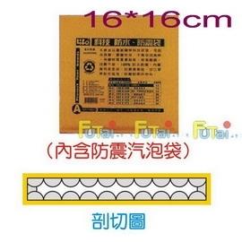 防震袋 氣墊袋 氣泡袋 LIFE ^#A 160^~160mm^(10入裝^)  包