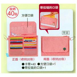 (40枚)日本COGIT設計師款~《新款加厚版miyo雙面卡片收納卡包◇隨身萬用卡片包/多功能卡片包40枚卡包/卡片收納夾/多功能卡片收納包/袋中袋