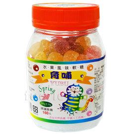 育哺水果風味軟糖