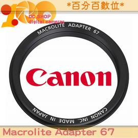 ~百分百 ~~~正吉 ~~全 0利率 ^!^!~Canon Macrolite Adapt