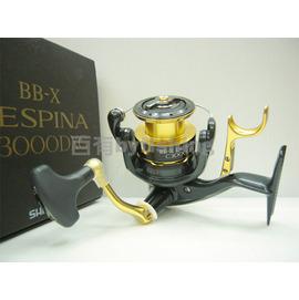 ◎百有釣具◎SHIMANO   BB-X DESPINA 手煞車捲線器2500DXG型 /C3000DXG型~買再送150M母線