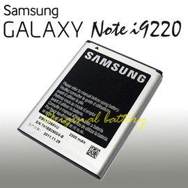 SAMSUNG Galaxy Note N7000 電池 i9220 EB615268VU