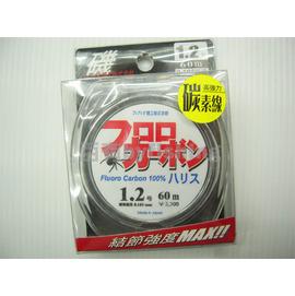 ◎百有釣具◎蜘蛛碳纖線 60M 規格1.5/2/2.5/3/4/5~外盒超薄小方便攜帶