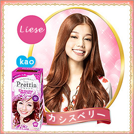 KAO花王^~Prettia 莉婕 泡沫染髮劑J5924