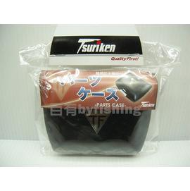 ◎百有釣具◎  Tsuriken釣研磯釣工具盒~麵包盒