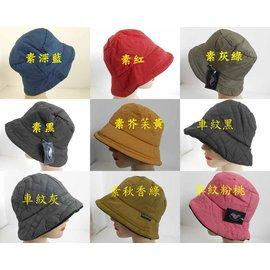 阿寄帽舖 防風.細絨漁夫帽.釣魚帽 ^!^!^(二面 載 可防小雨噢^~^~^~^)