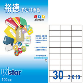 Unistar 裕德 U4456 30格3合1電腦標籤 100張 盒