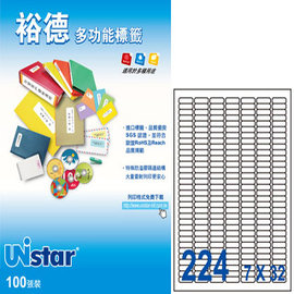 Unistar 裕德 U8830 224格 3合1電腦標籤 ^(100張 盒^)