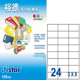Unistar 裕德3合1電腦標籤 U4464 ^(3X8~24格^) ^(100張 盒^