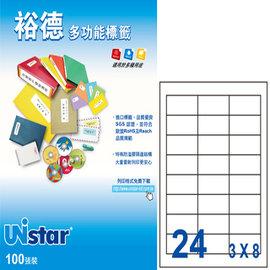 Unistar 裕德3合1電腦標籤 U4670  3X8~24格   100張 盒