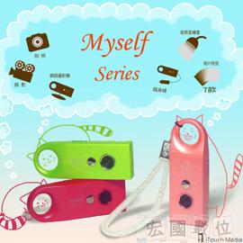 附8G記憶卡 ^# 趣味相機 MiniDV 迷你 相機 mini相機 內建七種特效模式 迷