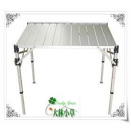 大林小草~TAB-980H鋁合金三段式輕巧桌(大型) (附收納袋) (促銷品)