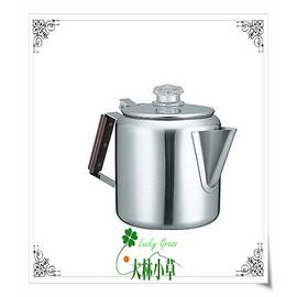大林小草~【RV-ST270-6】美式不鏽鋼咖啡壺 六杯份(滴煮式) ,虹吸管原理