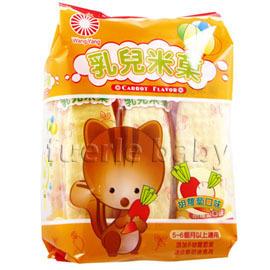 乳兒米果-胡蘿蔔口味15入