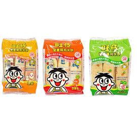 旺仔米餅綜合包-3入
