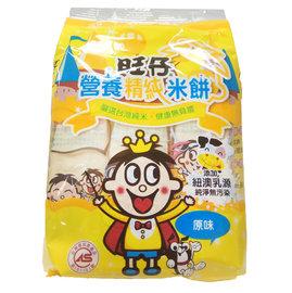 旺仔營養精純米餅-原味