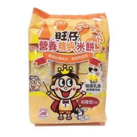 旺仔營養精純米餅-胡蘿蔔