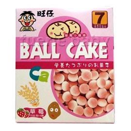 旺仔營養小饅頭(草莓口味)