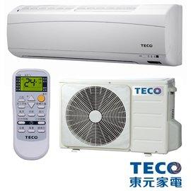 超級商店……TECO東元 5~6坪高能效變頻分離式冷暖型冷氣 MS25V2P MA25V2