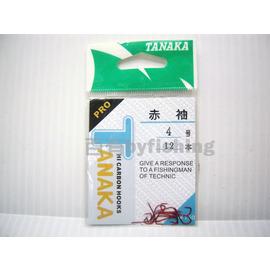◎百有釣具◎TANAKA 日本特製魚鉤-赤袖~買5包再送日本製魚鉤一包