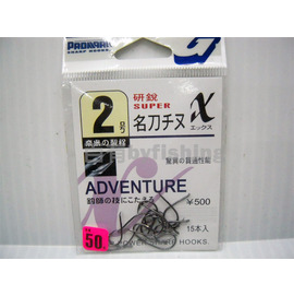◎百有釣具◎ 太平洋 PROMARK -研銳 SUPER 名刀 チヌ~買五包再送日本製魚鉤一包