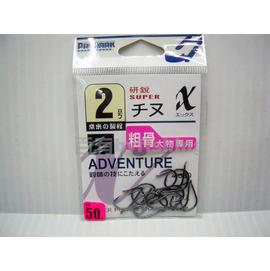 ◎百有釣具◎太平洋 PROMARK 日本特製魚鉤-研銳 SUPER チヌ PURPLE 粗骨大物專用~買五包再送日本製魚鉤一包