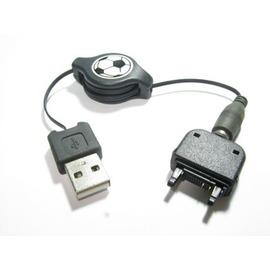 [可拆式]Sony Ericsson  DCU-65 伸縮線/充電線 [ASO-00001]