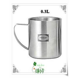 大林小草~【732260】瑞典 Primus 0.3L 不銹鋼隔熱杯 不鏽鋼斷熱背 不鏽鋼杯、 咖啡杯