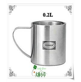 大林小草~【732250】瑞典 Primus 0.2L 不銹鋼隔熱杯 不鏽鋼斷熱背 不鏽鋼杯、 咖啡杯