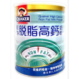 桂格雙認証高鈣脫脂奶粉750g(12罐裝)