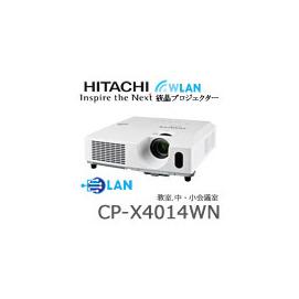 HITACHI CP~X4014WN 高亮度投影機 4000ANSI 流明  XGA  真