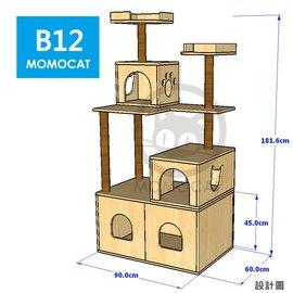 ~MOMOCAT摸摸貓~B12~手作貓砂屋跳台~排程出貨─休閒渡假貓屋 跳台可放貓砂盆貓沙