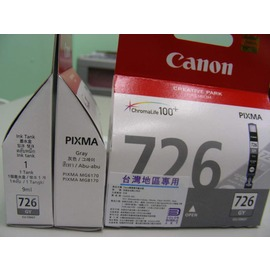 CANON CLI~726GY 灰色墨水匣CANON 726 MG5270MG6170iP