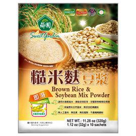 ^~薌園^~ 糙米麩豆漿^(32g^~10入^)^~選用 產糙米,含麩皮與胚芽,完整穀物精