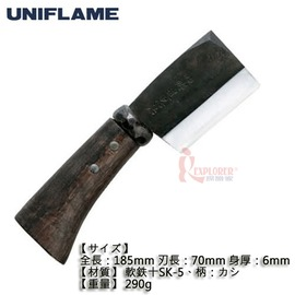 684078 日本 UNIFLAME 鍛造開山刀/野營刀/露營刀(日本製造)