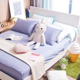~OLIVIA ~ 素色雙色簡約 BEST8薰衣紫X銀紫  單人床包美式枕套二件組
