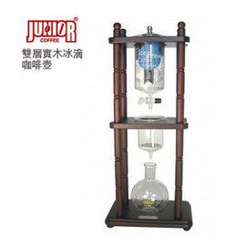 ~JUNIOR~雙層實木冰滴咖啡器 咖啡壺^(無蛇管^) 6~8人份 500c.c ~ R